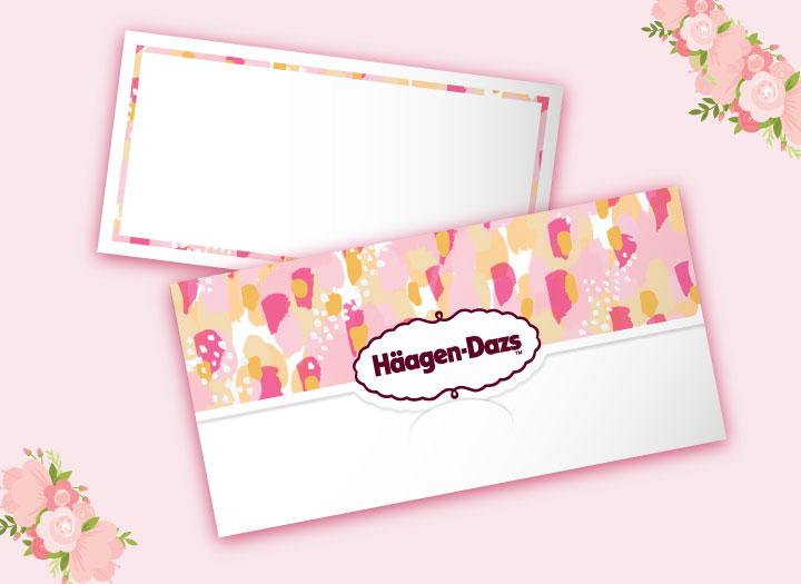 Häagen-Dazs-2-婚禮服務