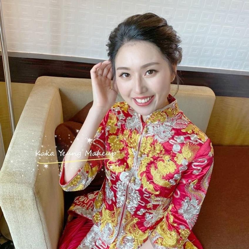 KAKA Yeung Make Up-2