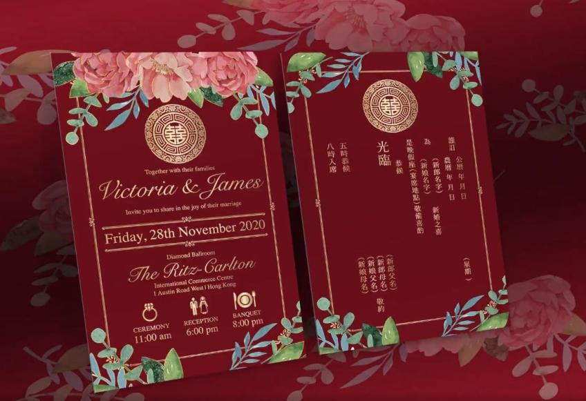 JoinPrint - 印刷專家-2-婚禮服務