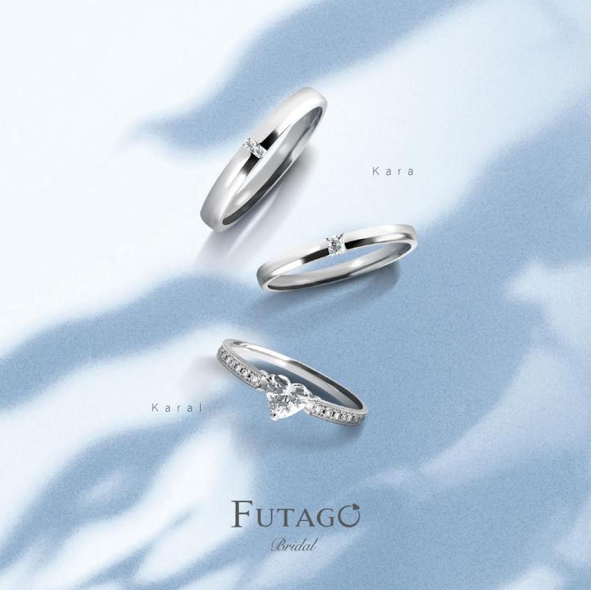 FUTAGO日本結婚指輪專門店-2-婚戒首飾