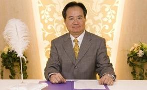 黃家興律師,博士,婚姻監禮人 Dr. Daniel Wong 黃律師事務所 Wong & Co. Solicitors-0-婚禮服務