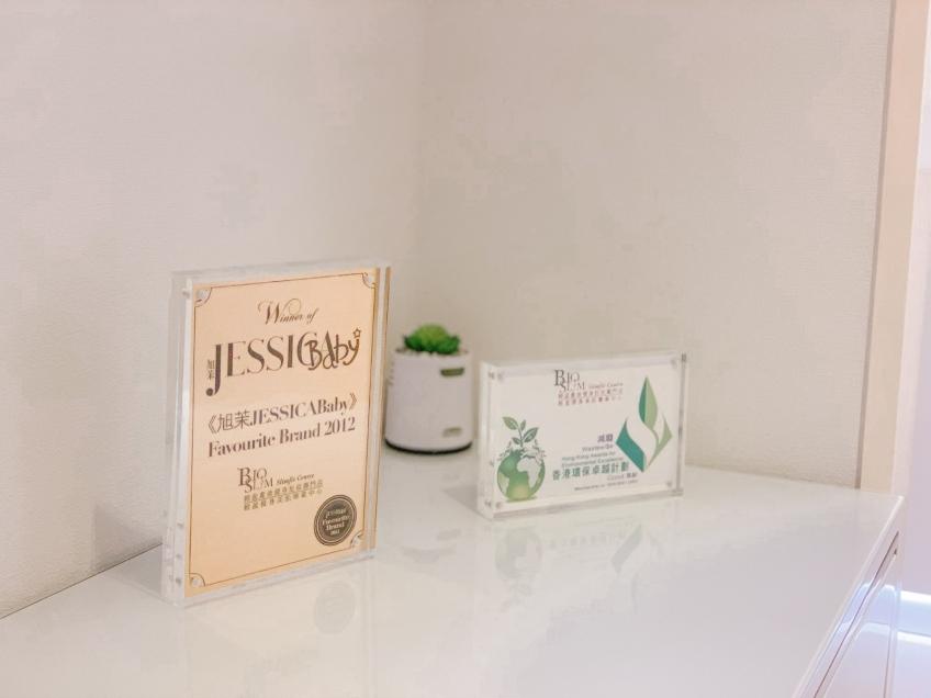 BioSlim-2-化妝美容