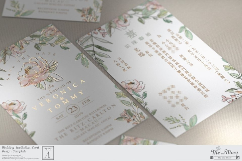 Me and Mory ‧ Wedding ‧ 喜帖-3-婚禮服務