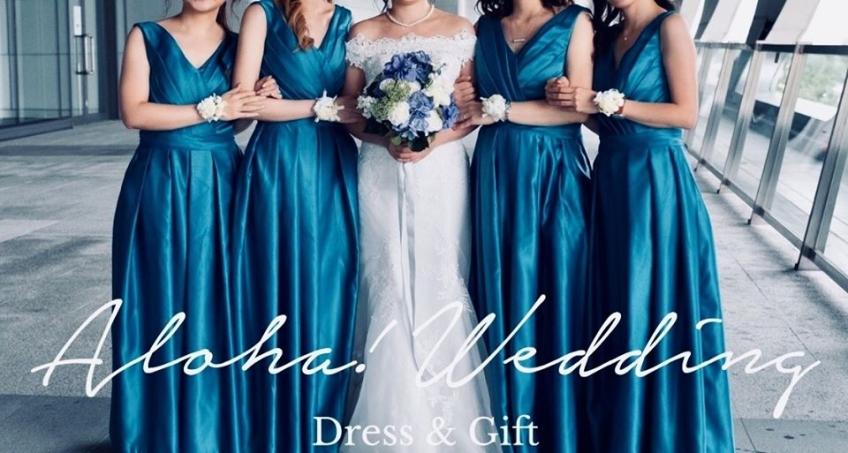 Aloha Wedding Dress & Gift-1-婚紗禮服