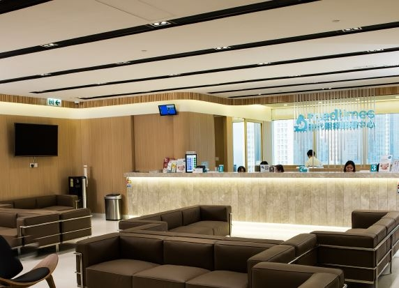 時代醫療服務中心 (上水廣場) Medtimes Medical Services Centre (Landmark North)-1-婚禮服務