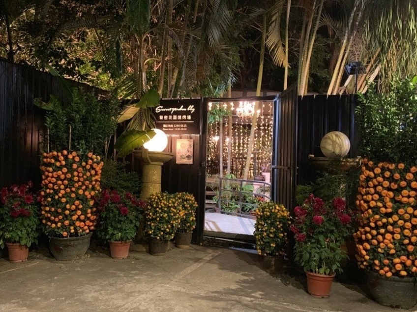 Secret Garden 伊甸園-2-婚宴場地