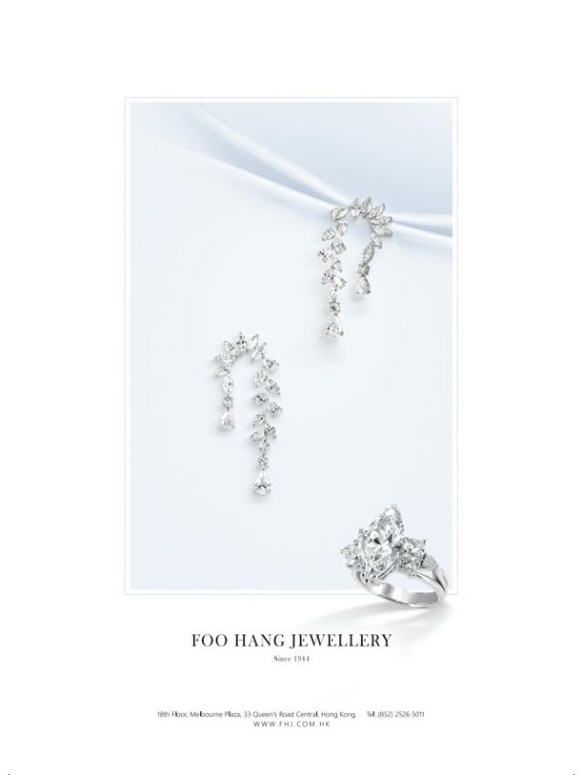 富衡珠寶 Foo Hang Jewellery Limited-4-婚戒首飾