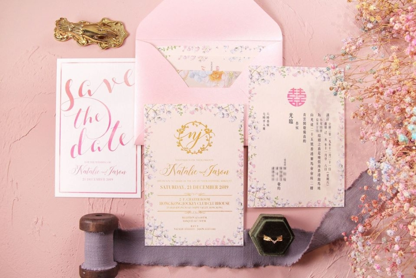 PP Wedding 喜帖-0-婚禮服務