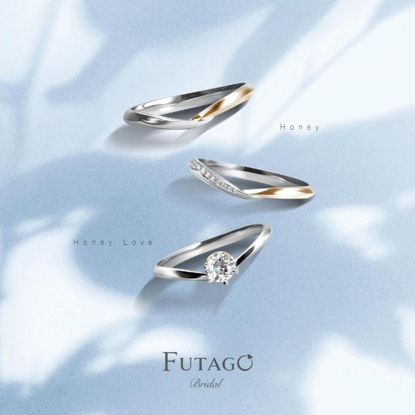FUTAGO日本結婚指輪專門店 3 婚戒首飾