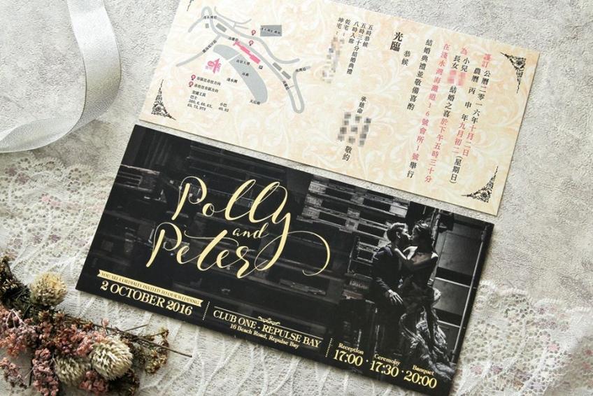 PP Wedding 喜帖-4-婚禮服務