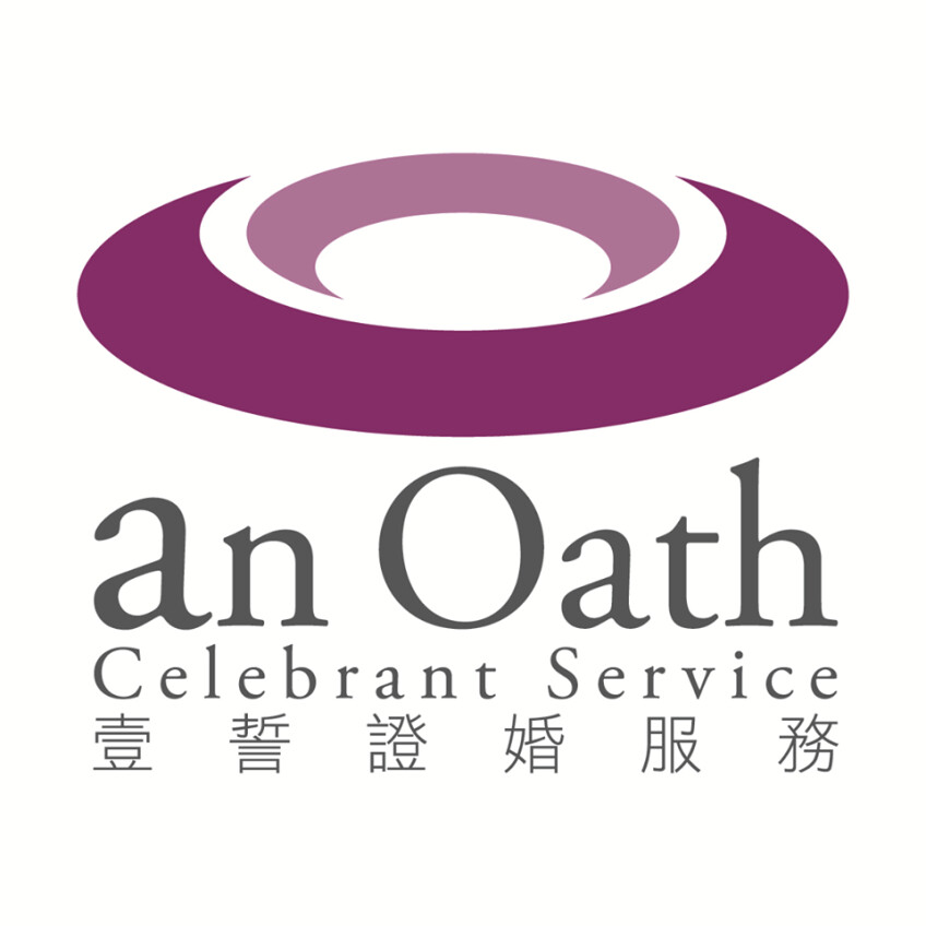 壹誓證婚服務 An Oath Celebrant Service-2-婚禮服務