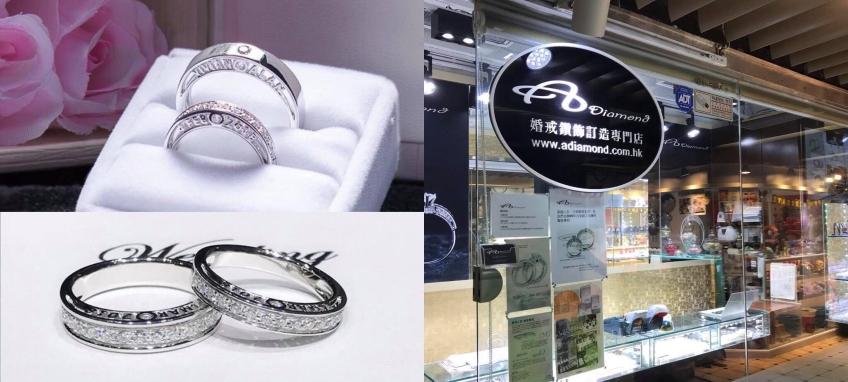 A DIAMOND 3 婚戒首飾