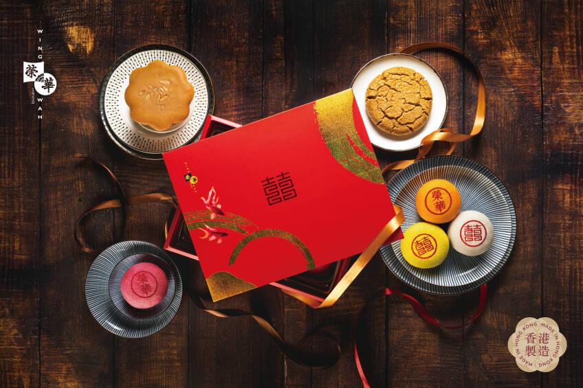 榮華餅家 - 嫁囍禮餅專門店 (港鐵青衣站) Wing Wah Cake Shop (Tsing Yi Station)-0-婚禮服務
