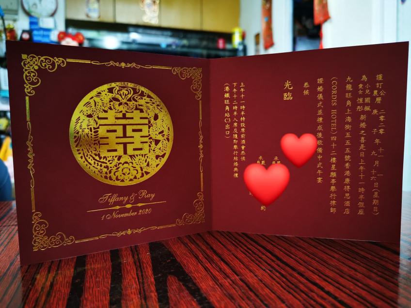 樂怡印刷燙金 Lok Yee Printing-0-婚禮服務