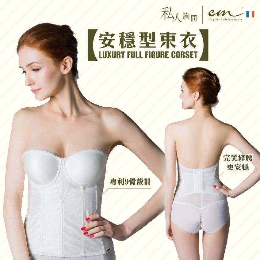 私人胸間 Exclusively Mine-0-婚紗禮服