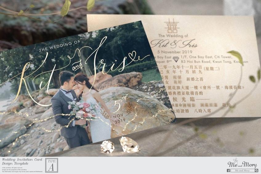 Me and Mory ‧ Wedding ‧ 喜帖-1-婚禮服務