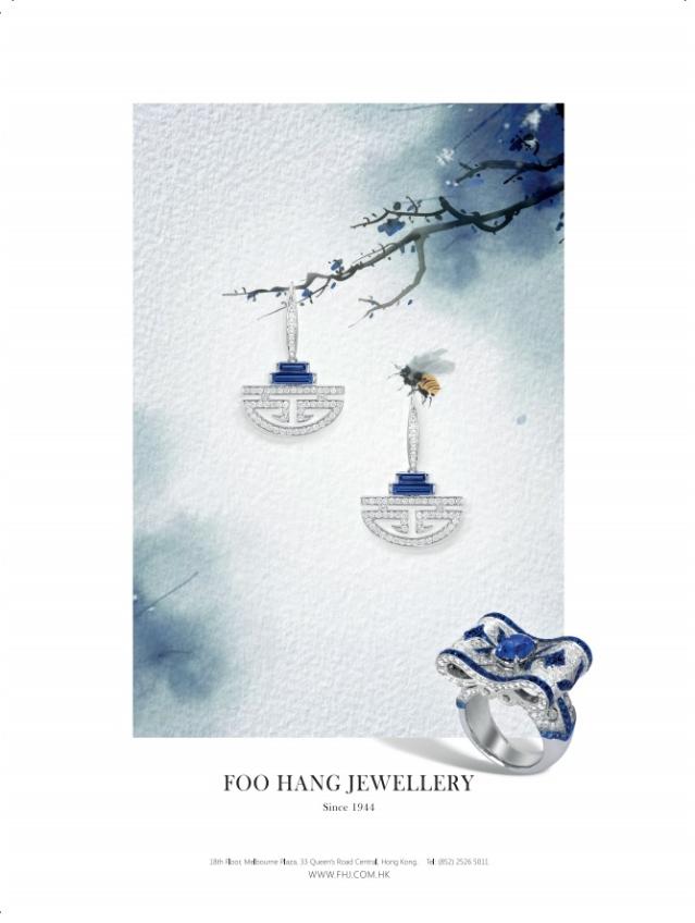 富衡珠寶 Foo Hang Jewellery Limited-1-婚戒首飾