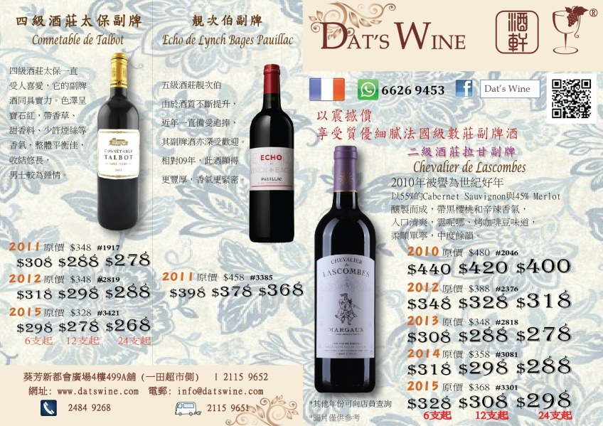 DAT'S WINE 酒軒-1-婚禮服務