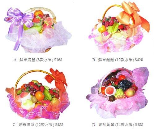 富生欄鮮果批發 Fu Sang Laan-0-婚禮服務