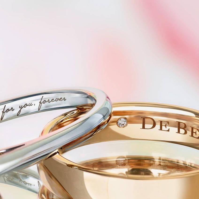 De Beers-1-婚戒首飾