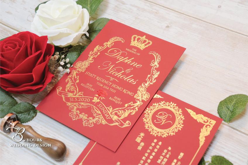 B.yours wedding design-0-婚禮服務