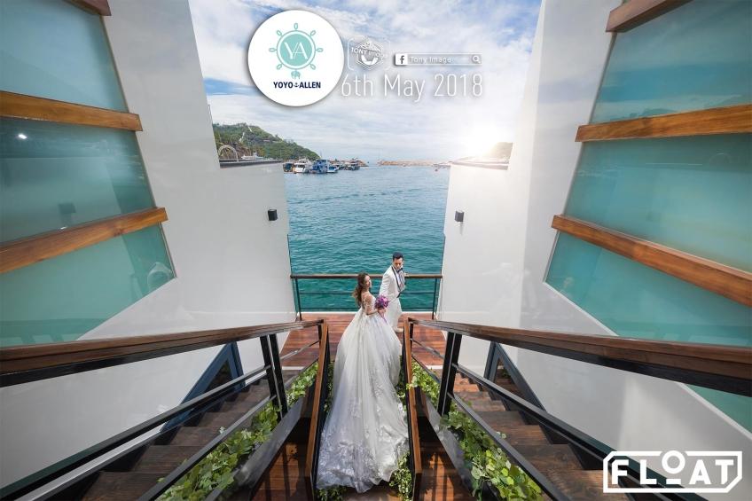 FLOAT-2-婚宴場地