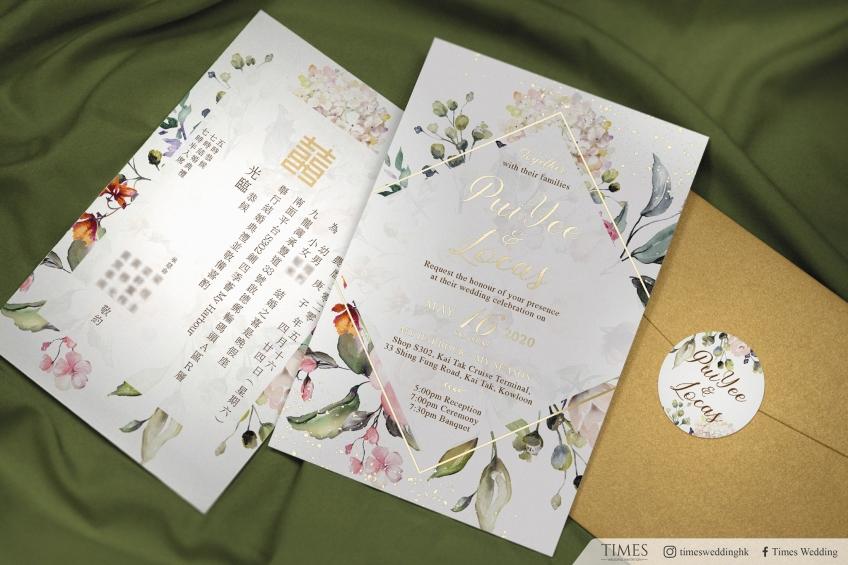 Times Wedding 喜帖-2-婚禮服務