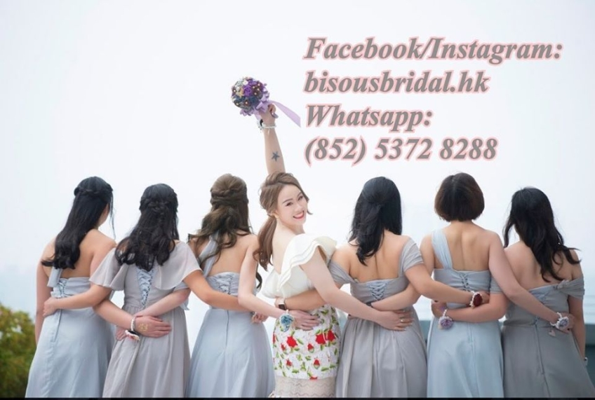 BS Bisous Bridal-3-婚紗禮服