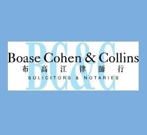 布高江律師行 Boase Cohen & Collins-0-婚禮服務