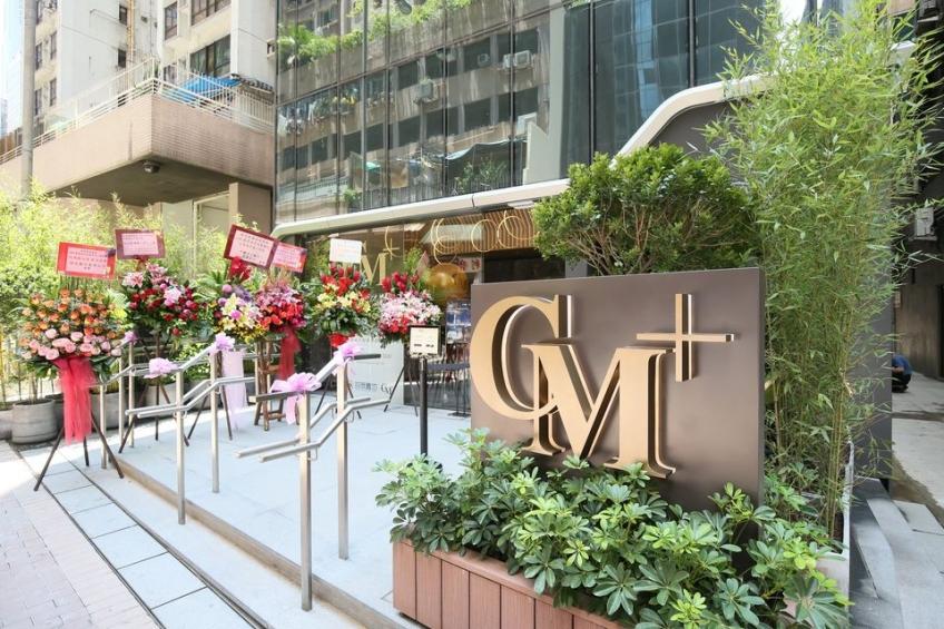 CM+ 壹棠酒店及服務式公寓-0-婚禮當日