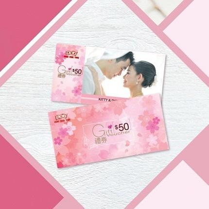 鴻福堂Hung Fook Tong-0-婚禮服務