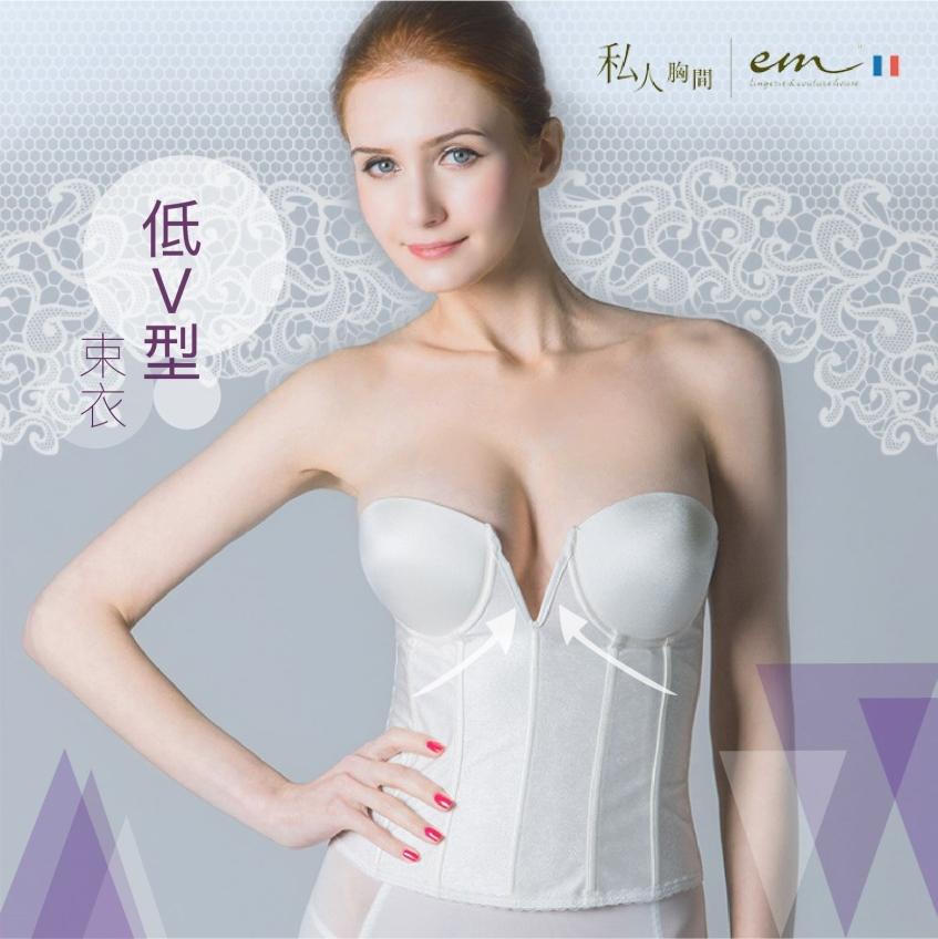 私人胸間 Exclusively Mine-1-婚紗禮服