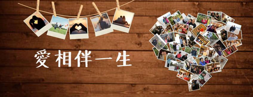 香港公教婚姻輔導會 The Hong Kong Catholic Marriage Advisory Council-0-婚禮服務