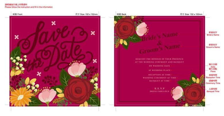 e-print-2-婚禮服務