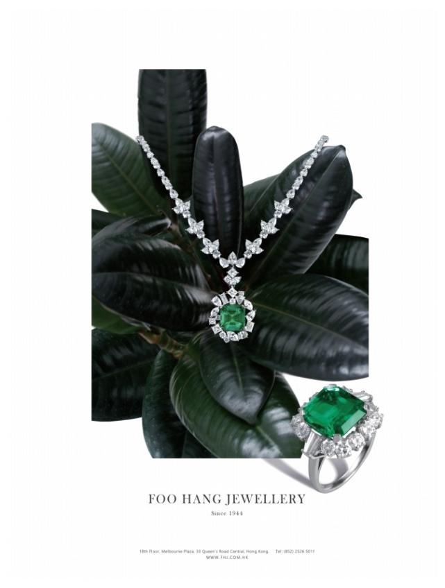 富衡珠寶 Foo Hang Jewellery Limited-3-婚戒首飾