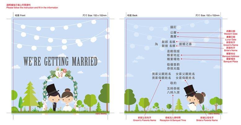 e-print-3-婚禮服務