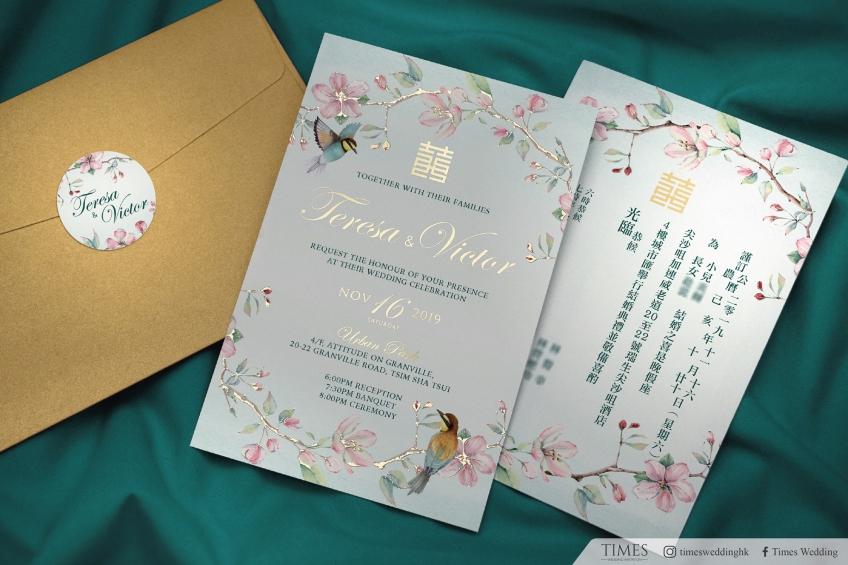 Times Wedding 喜帖-1-婚禮服務