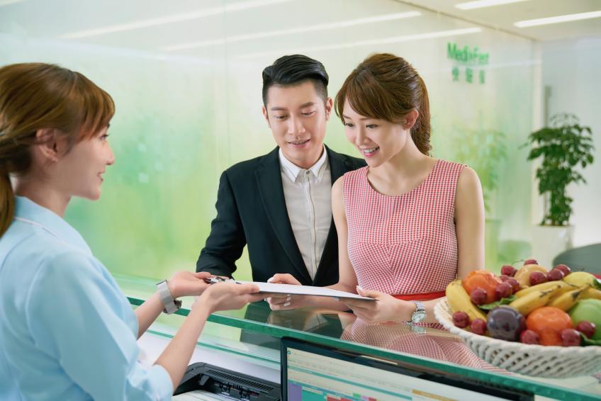 快驗保 (惠豐中心) MediFast (Wai Fung Plaza)-2-婚禮服務