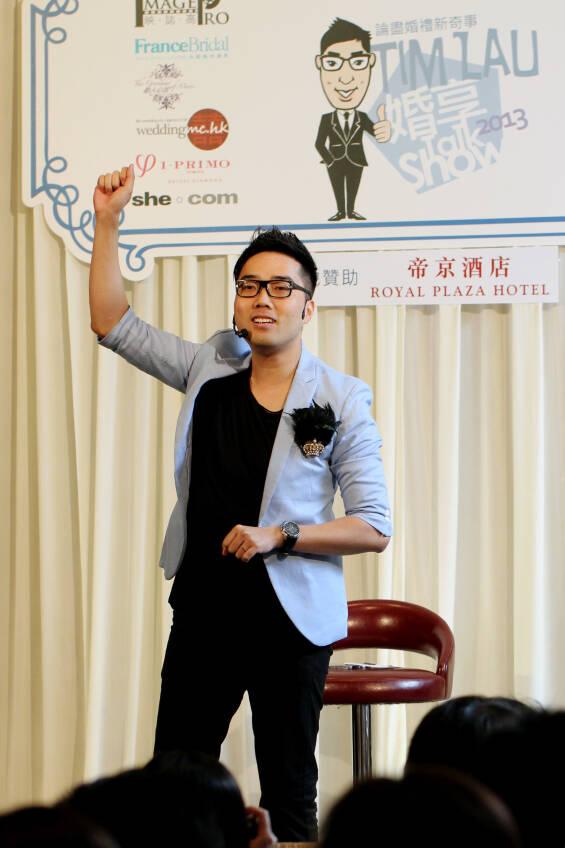 Wedding MC Tim Lau-1-婚禮服務