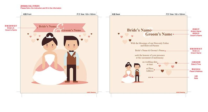e-print-4-婚禮服務