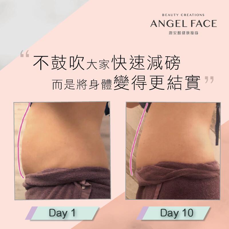 唐安麒豐胸瘦身專門店  ANGEL FACE-1-化妝美容
