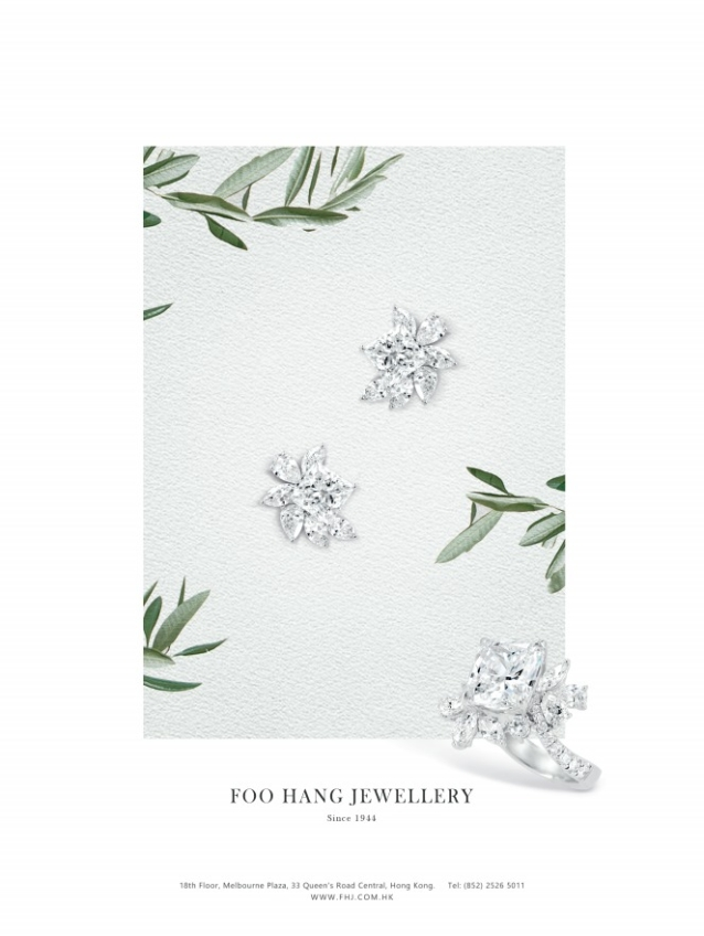 富衡珠寶 Foo Hang Jewellery Limited-2-婚戒首飾