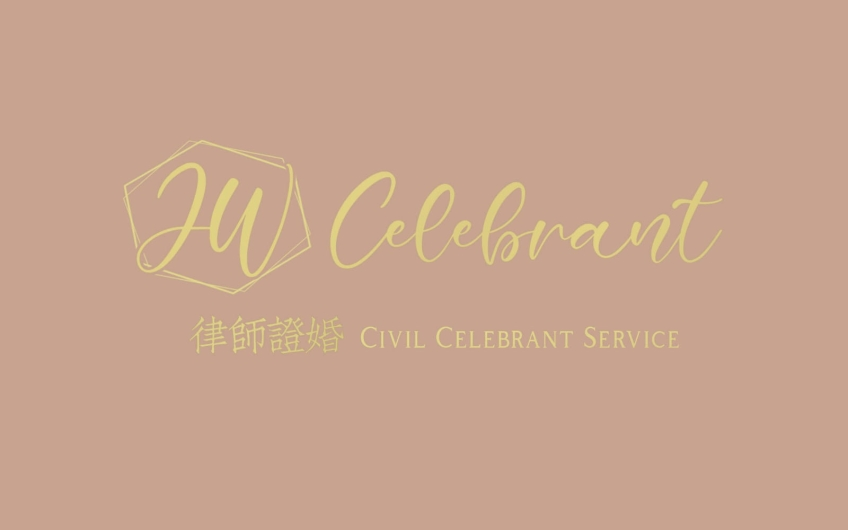 JoyWed Celebrant 律師證婚-1-婚禮服務