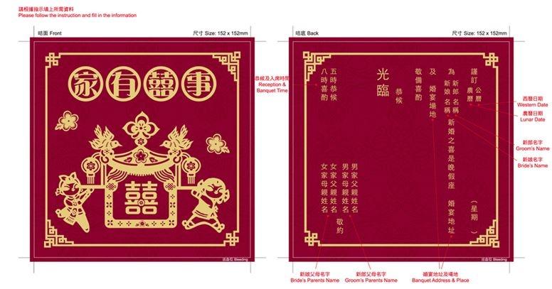 e-print-0-婚禮服務