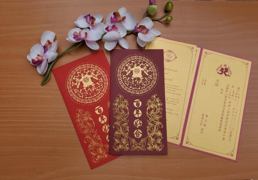 Joy's Card-3-婚禮服務