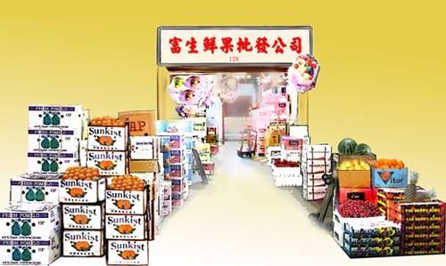 富生欄鮮果批發 Fu Sang Laan-1-婚禮服務