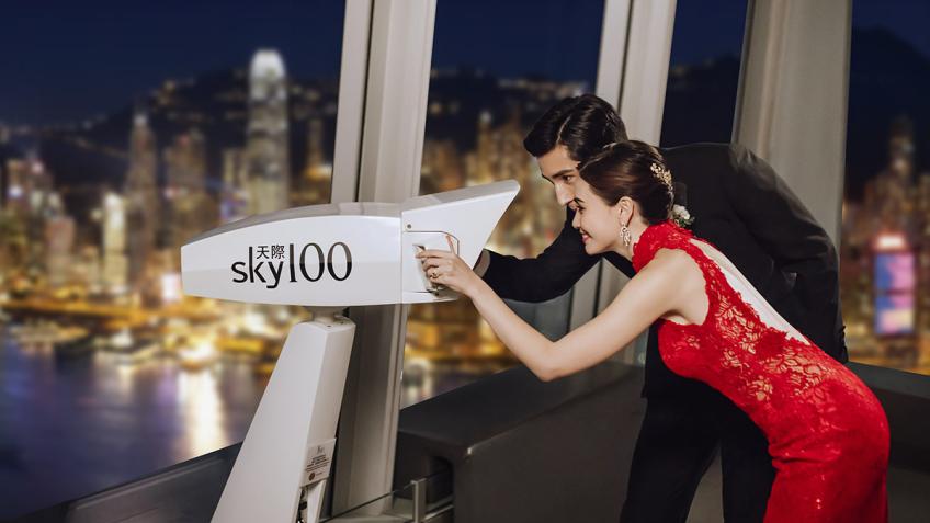 天際100 Sky 100-2