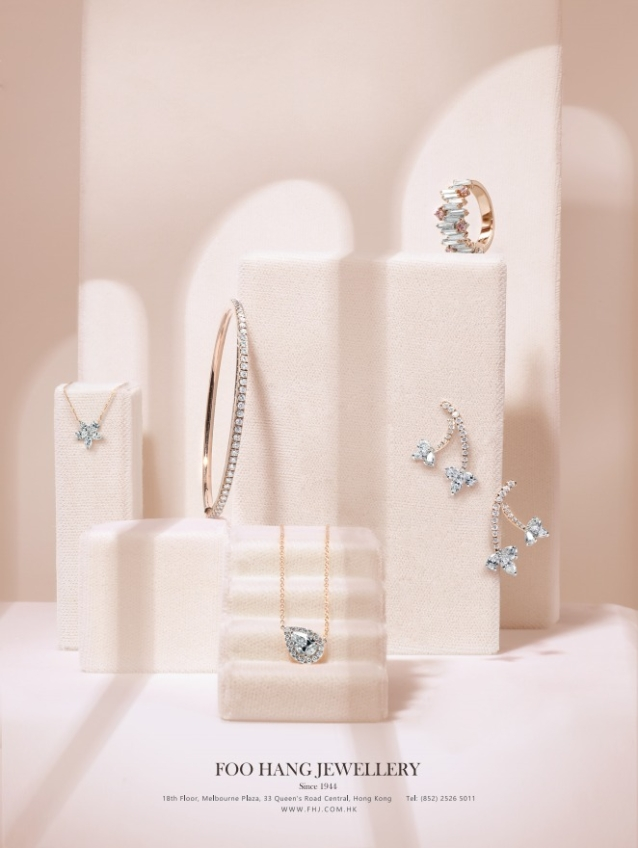 富衡珠寶 Foo Hang Jewellery Limited-0-婚戒首飾