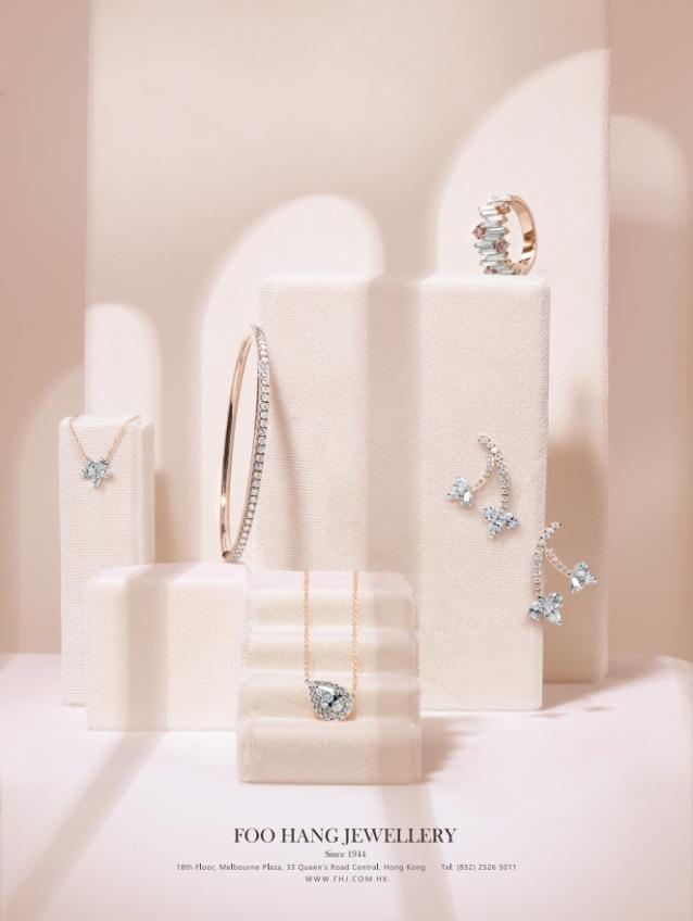 富衡珠寶 Foo Hang Jewellery Limited 3 婚戒首飾