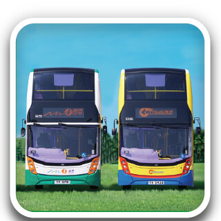 新巴城巴 NWFB and Citybus-0-婚禮服務